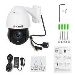 Caméra rotative Zoom 20x 360° réels et visée IR laser 150m IP66